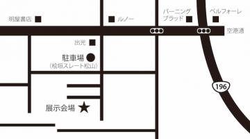 展示会場MAP